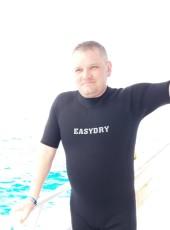 Andry, 37, Ukraine, Rivne