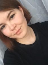 Elena , 21, Russia, Izhevsk