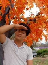 Dong, 32, Vietnam, Ho Chi Minh City
