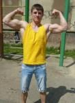 Диман, 20 лет, Кинешма