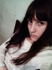 mariya, 27, Russia, Muromtsevo