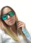 Юлия - Люберцы