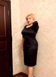 Софи, 46 лет, Владикавказ