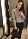 Inga, 22, Yaroslavl
