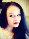 Asya, 25, Chernihiv
