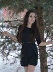 Elena, 28, Moscow