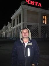 Kostya, 54, Russia, Chita