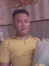 Anh, 22, Vietnam, Ho Chi Minh City