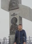 Антон, 26 лет, Чердынь