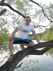 Ruslan, 32, Russia, Penza