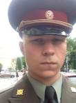 Dima, 23  , Smolenskoye