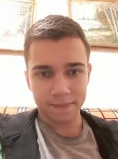 Кирилл, 22, Россия, Новодвинск