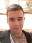 Кирилл, 22 года, Новодвинск