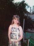 Seksi Anya, 24  , Kramatorsk