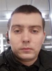 Vitya, 26, Russia, Omsk