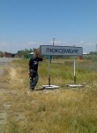 Khuligan, 35, Kislovodsk
