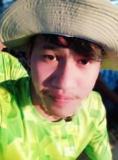 M, 22, Thailand, Khanu Woralaksaburi
