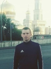 Vadim, 21, Russia, Moscow
