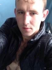 Андрей, 26, Россия, Новосибирск