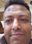Maotha, 35  , Sanaa