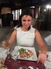 Олеся, 37, Россия, Дмитров