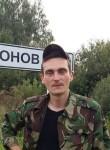 Aleksey, 33  , Bryansk