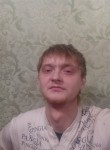 Евгений - Рубцовск