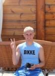 Антон, 28 лет, Суровикино