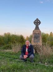 Anatoliy, 50, Russia, Kineshma