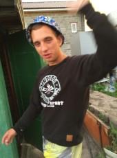 Artem, 22, Russia, Samara