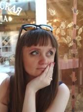Elena, 41, Russia, Kolomna