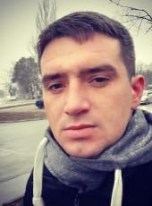 Maksim , 26, Ukraine, Kiev