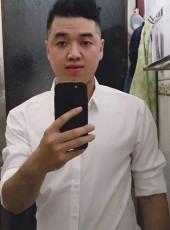 Luong, 25, Vietnam, Thanh Pho Thai Nguyen