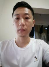 mrCai, 22, China, Yichang