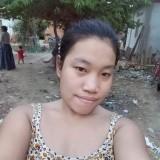 សារ៉េត, 56  , Phnom Penh