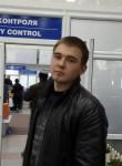 Станислав, 27 лет, Казанская (Ростовская обл.)