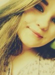 Ирина, 18 лет, Борское