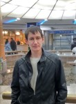 Naihar, 38 лет, Горнозаводск (Сахалинская обл.)