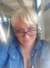 Lena, 43, Russia, Moscow