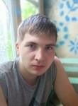 andrey, 25  , Novoaltaysk