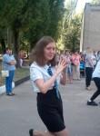 Lana, 18, Voronezh