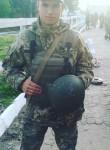 Vitaliy, 20, Kiev