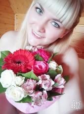 Натали, 24, Россия, Домодедово