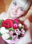 Натали, 24 года, Домодедово