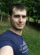Ivan, 27, Russia, Maykop