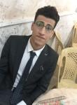 Hakim Alawi, 22 года, الفلوجة