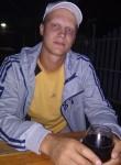 Yuriy, 32  , Chervonopartizansk