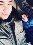 Виктор , 22 года, Москва