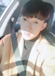 이승현, 23  , Suwon-si