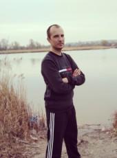 Denis, 34, Ukraine, Zaporizhzhya
